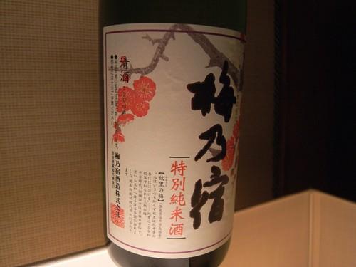 『奈良銘酒処ももたろう』@夢しるべ風しるべ-09