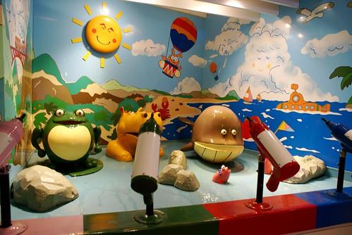 上越市立水族博物館