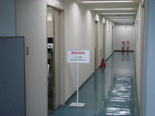リコー大阪カメラサービスセンター 7F