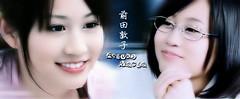 前田敦子のセクシー画像(45)