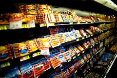 Sugarland aka Supermarket (3 of 10)