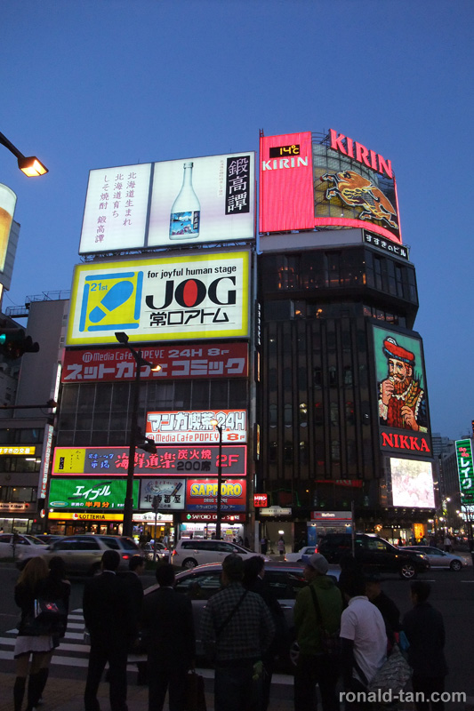 A Day in Sapporo