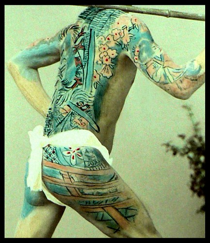 Okinawa Soba's photostream (3174) · THE JAPANESE TATTOO -- Art & Artifice in