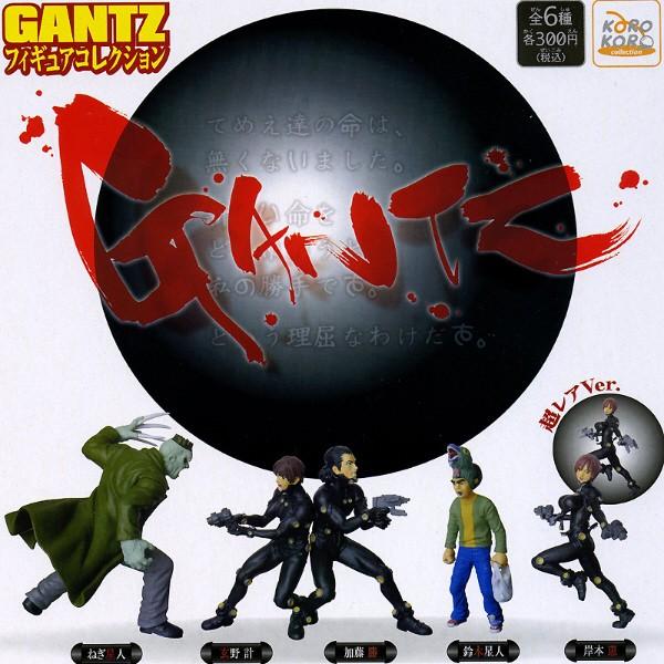Koro Koro Gantz Figure Collection