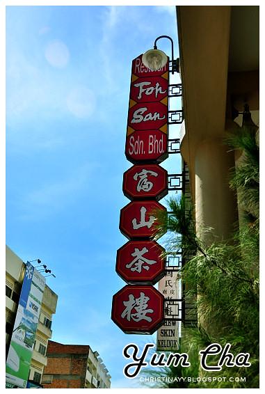 Dim Sum at Foh San (富山)Restaurant Ipoh