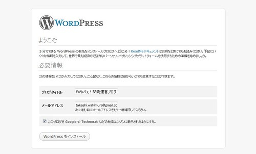 wordpress by you.