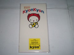 全新 原裝絕版 1996年 10月21日 小泉今日子 KYOKO  KOIZUMI KYON CD Single 原價 1000YEN 初版