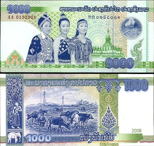 LAO LAOS 1000 1,000 KIP 2008