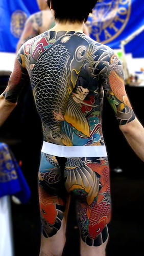 Back Piece - Japanese Tattoo