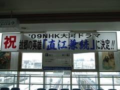 R0010936.JPG