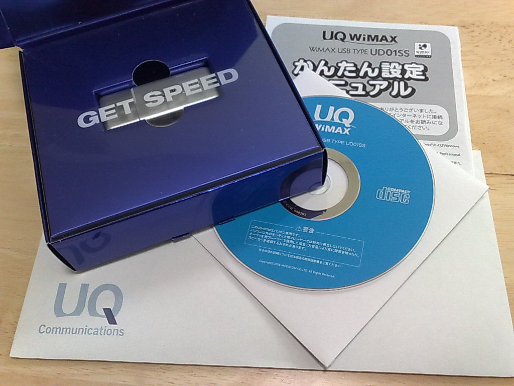 20090305UQ WiMAX02