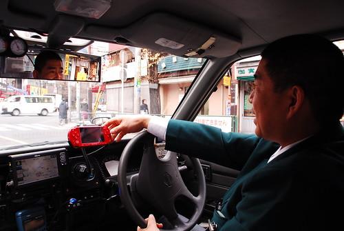 PSP Taxi Navi