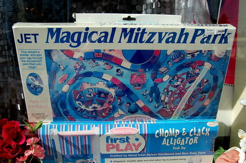 Magical Mitzvah Park
