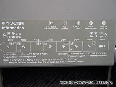 Floor map of the Shinkansen - there are smoking and non-smoking cabins