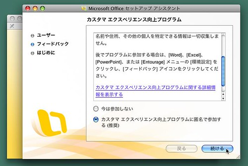 office_mac_028k