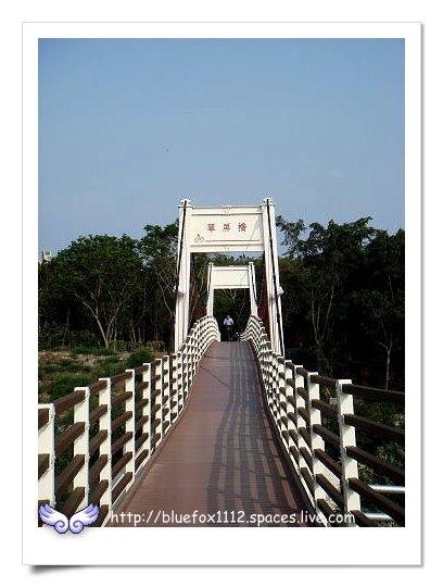 090418-2高雄都會公園06_翠屏橋