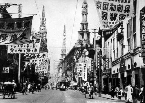 Shanghai's Nanjing Road in the 1930s. by writersee.