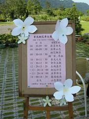 香光山寺98年桐花季饗宴