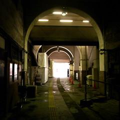 Kokudou Station 13