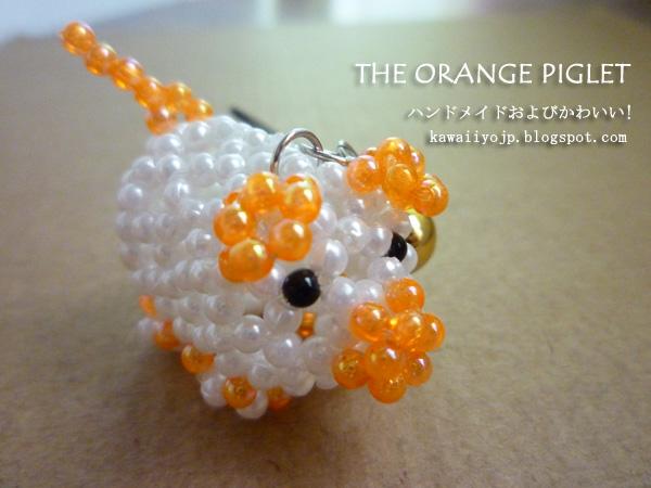 HP3-07-OrangePiglet