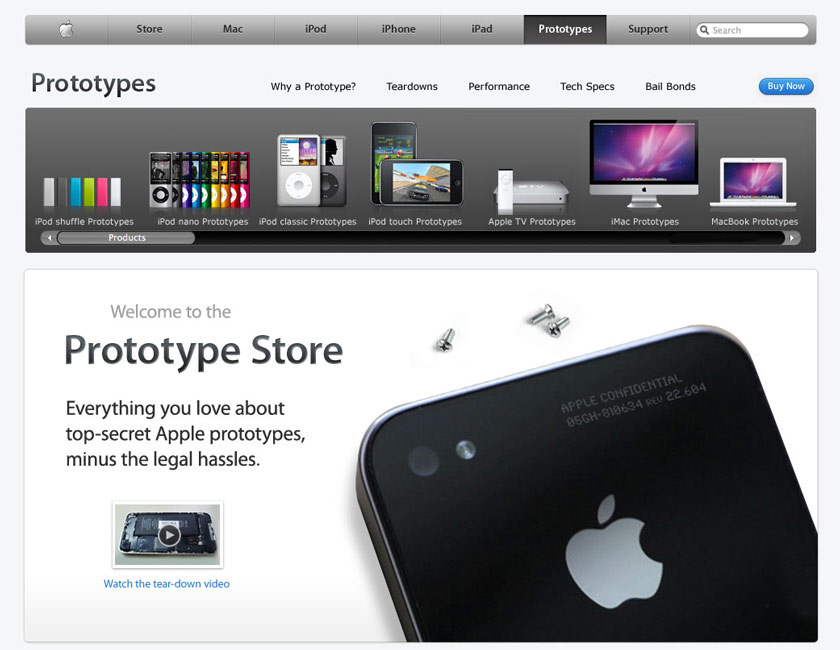 Apple Prototype Store