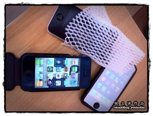 Cheapest and Most Original Apple Casing For iPhone!