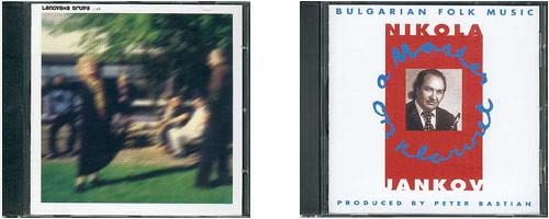 Lenovskata Grupa CD'er