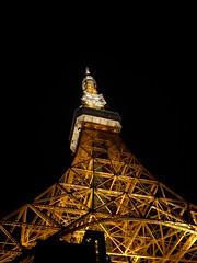 Tokyo Tower (hidelafoglia) Tags: acquarium tokyotower padrisimo