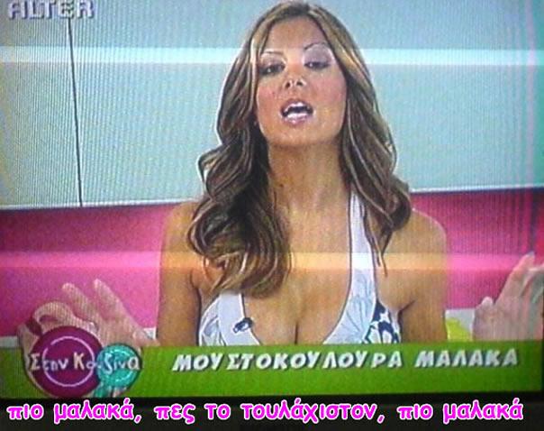Malaka TV