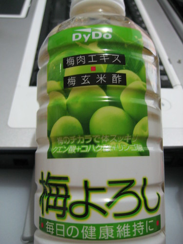 DyDo Japanese Plum drink