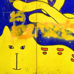 Yellow Cat ~ (Dominique Guillochon) Tags: california blue usa streetart art beach colors yellow graffiti paint unitedstates sandiego lock lol bluesky beachlife pb pacificbeach californiawinter californiacoast yellowcat utilitybox paintedutilitybox colourartaward sandiegoutilitybox paintedyellowcat papaneversleeps