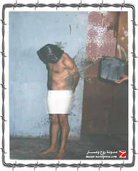 (ahmad rayan) Tags: prison torture prisoner