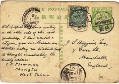 3 (China Postcard) Tags: china vintage postcard chinese   stationary