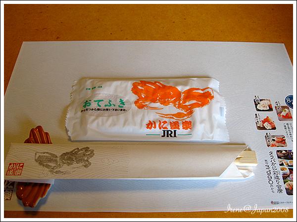 090505_03_道樂大餐