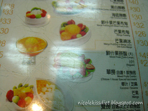 hui lau shan menu 4