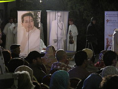 IMG_0409 (zimaal) Tags: morocco maroc fs soufisme