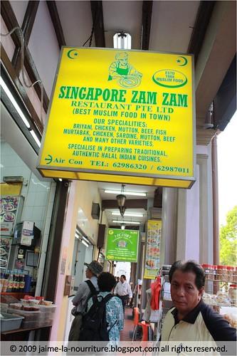 zamzam - signboard