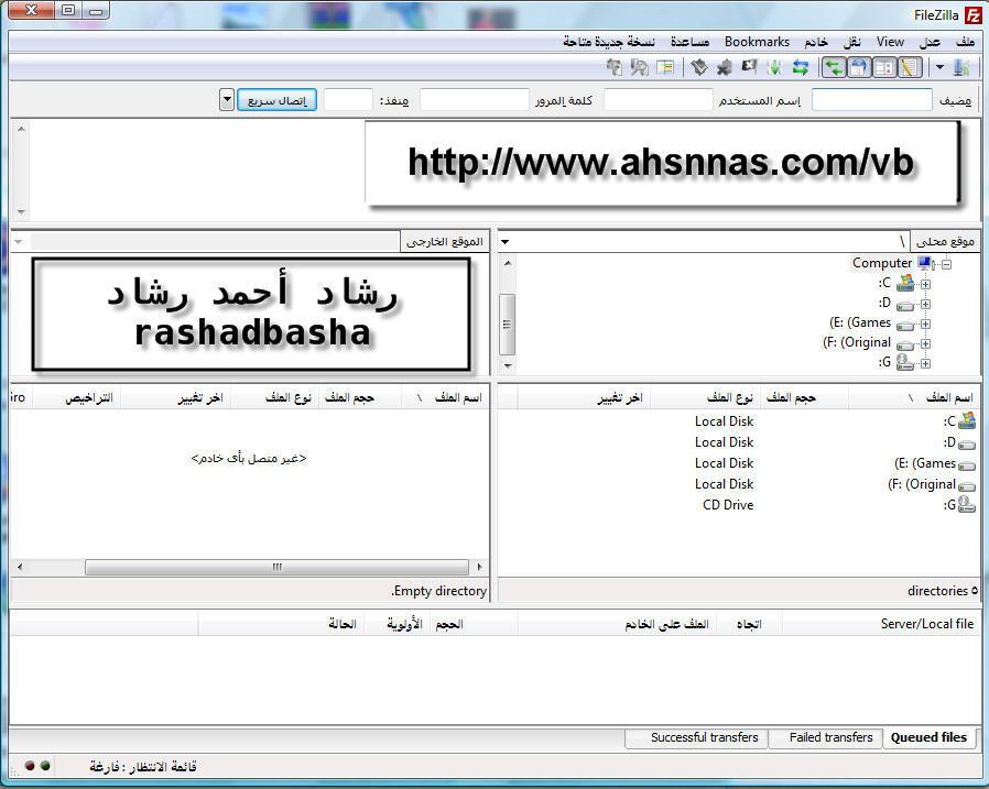 FileZilla 3621155258_60e67e311