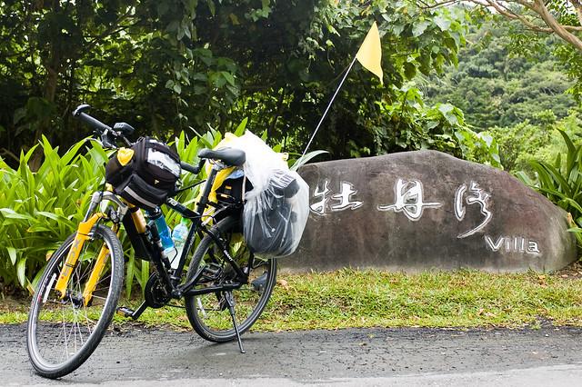 2009.05.27 單挑台灣 Day 5