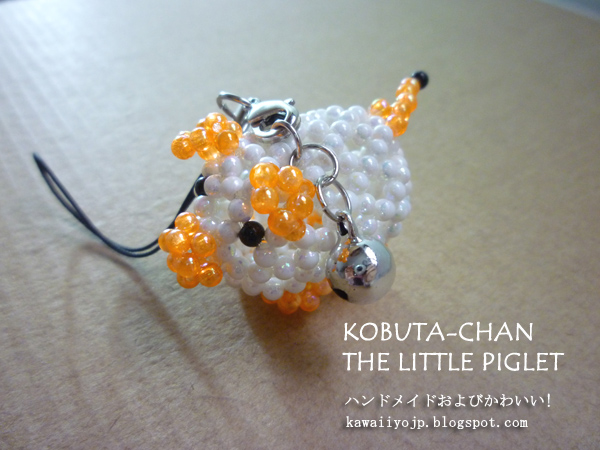 HP3-Piglet(Orange&White)