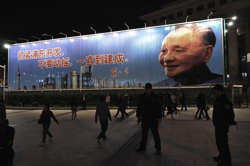 Comrade Deng