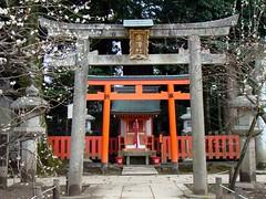 Kitano Tenman-gū Sub-Shrine (Rekishi no Tabi) Tags: japan kyoto 京都 shinto 北野天満宮 earlyspring 梅 plumblossoms shintoshrines kitanotenmangū kitanotenmangūshrine sugarawamichizane