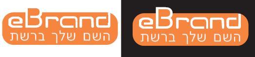 eBrand new Logo