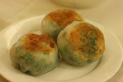 Chinese Chive dumpling