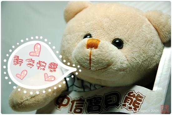白熊小T01