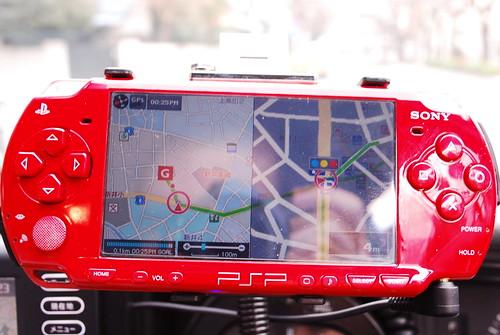Navegador PSP