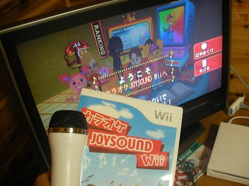 カラオケ JOYSOUND Wii