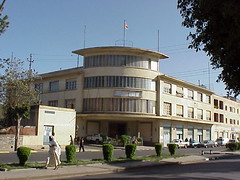 former Government Building, Asmara