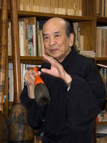 Mr. Ibata