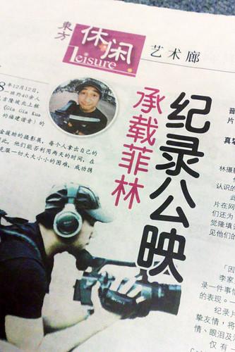 Oriental Daily Press (03.06.09)